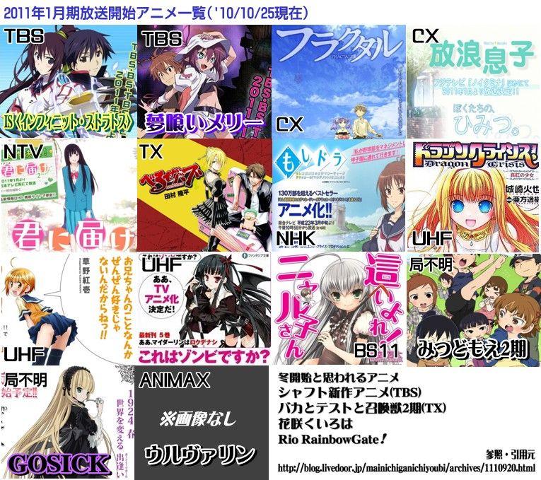 https://livedoor.2.blogimg.jp/otaku_blog/imgs/c/9/c97afde4.jpg
