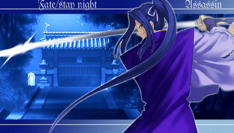 Fate Stay Night on Psp                   480x272      Psp               Fate Stay Night