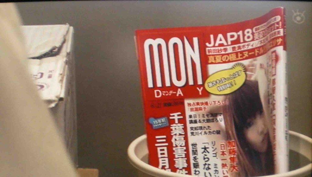 http://livedoor.2.blogimg.jp/rbkyn844/imgs/9/4/9474de50.jpg
