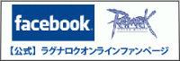��facebook