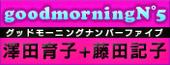 gmn_banner_176