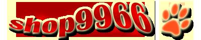 sazaby9966