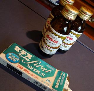 中国・上海 上海で飲む栄養ドリンク、大正製薬「リポビタン」