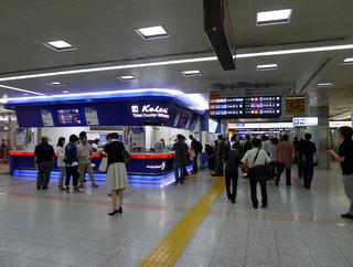 成田発上海浦東空港行きの日本航空877便