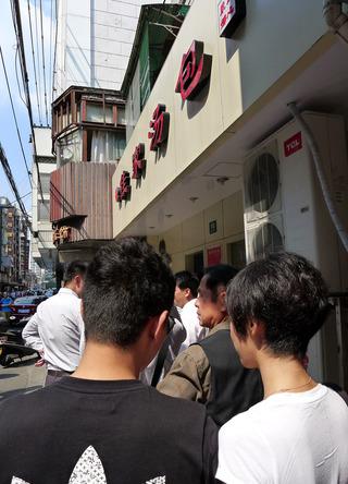 中国・上海の上海人に一番人気のある旨い小籠包「佳家湯包」 @黄河路店