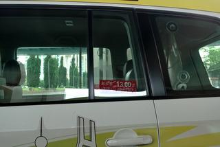 上海のタクシーにも、いよいよ値上げの波が。