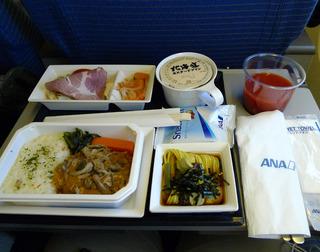 羽田新国際線ターミナル発、上海・浦東行きのANANH919便