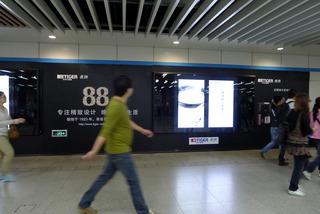 中国・上海のタイガー魔法瓶の上海での広告