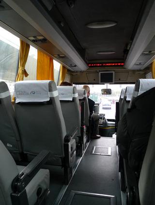上海浦東空港から中山公園行きのリムジンバス「6番」