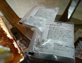 堂島ロールのモンシュシュ海外進出第一号店上海店
