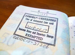 成田空港入国管理局自動化ゲート