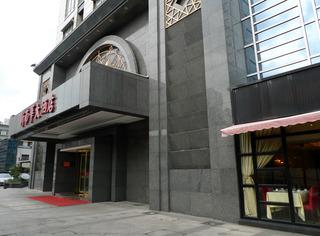 中国・上海の紅焼肉の名店新南華大酒店 @上海馬戯城駅店