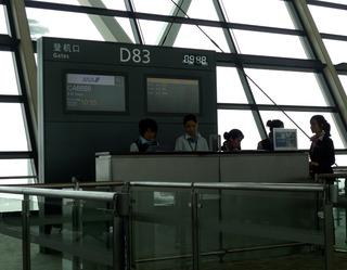 上海・浦東空港発成田行きのANANH922便