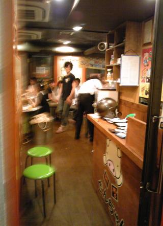とんちゃん赤坂店で三段豚バラ肉焼肉(サムギョプサル)を食す!@赤坂
