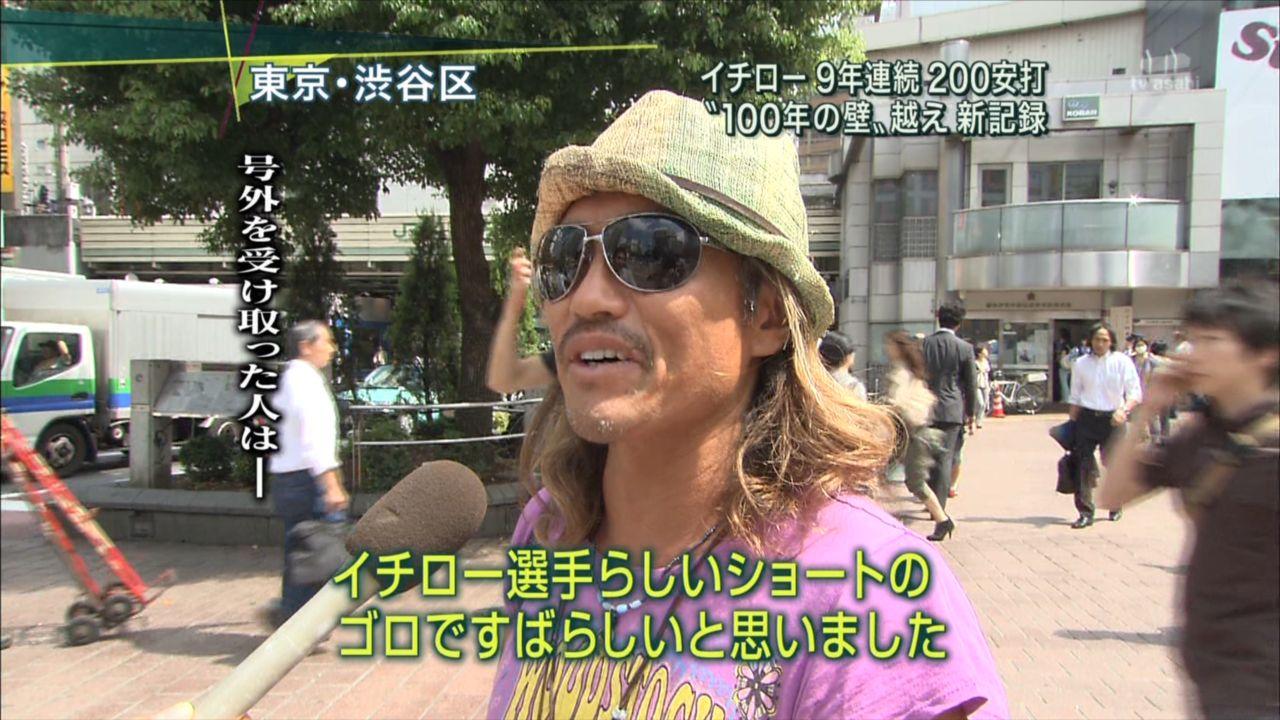ゴキヲタ撃退用データー保管庫5YouTube動画>13本 ->画像>294枚