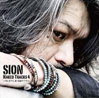 ��Naked Tracks4~Ʊ�����β����㤦�����β���~��