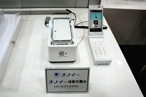 ナノイーとプラズマクラスター CEATEC JAPAN 2010