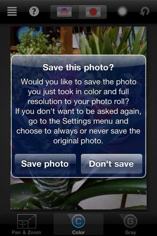 写真を撮影すると、元の写真を保存するかどうかを尋ねるダイアログが表示される。