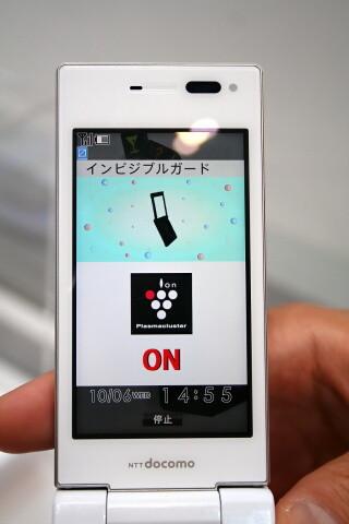 プラズマクラスター搭載ケータイ SHARP製 CEATEC JAPAN 2010