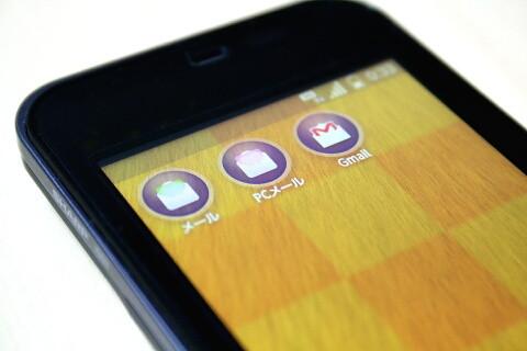 IS03にはメールアプリが3つある!