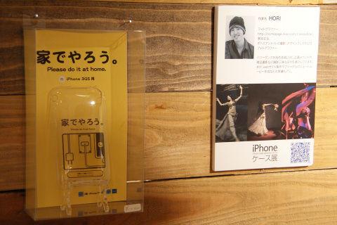 こちらは東京メトロのポスターをもじったジョーク作品。