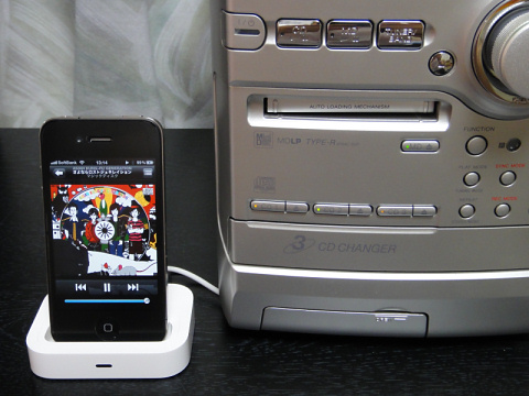 ユニバーサルドックをミニコンポに繋げて音楽を再生。