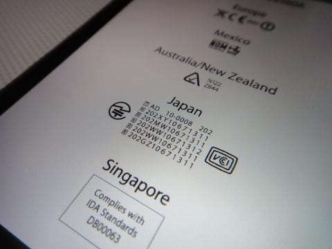 既にiPhone 4には2バージョンあるって、皆さん知ってました?