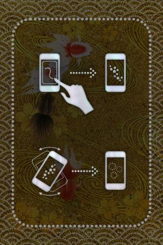 餌をやる画面で右下の?アイコンを押せば操作ガイドも見られる。