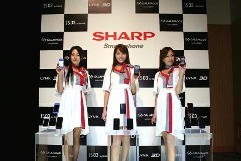 SHARPスマートフォン事業説明会