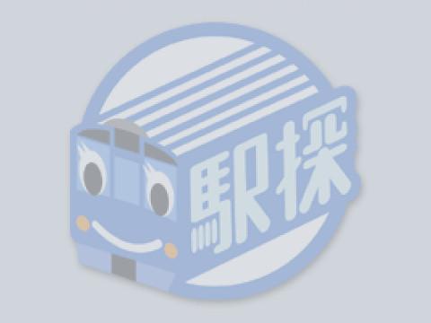電車の時刻検索アプリは、もはや基本中の基本。