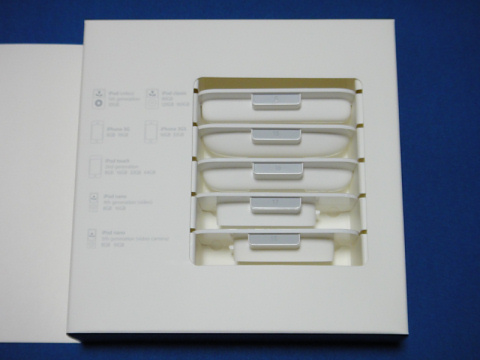 セットには各iPod/iPhoneシリーズ用のアダプタが付属する。