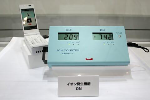 プイオンカウンター イオン発生機能ON CEATEC JAPAN 2010