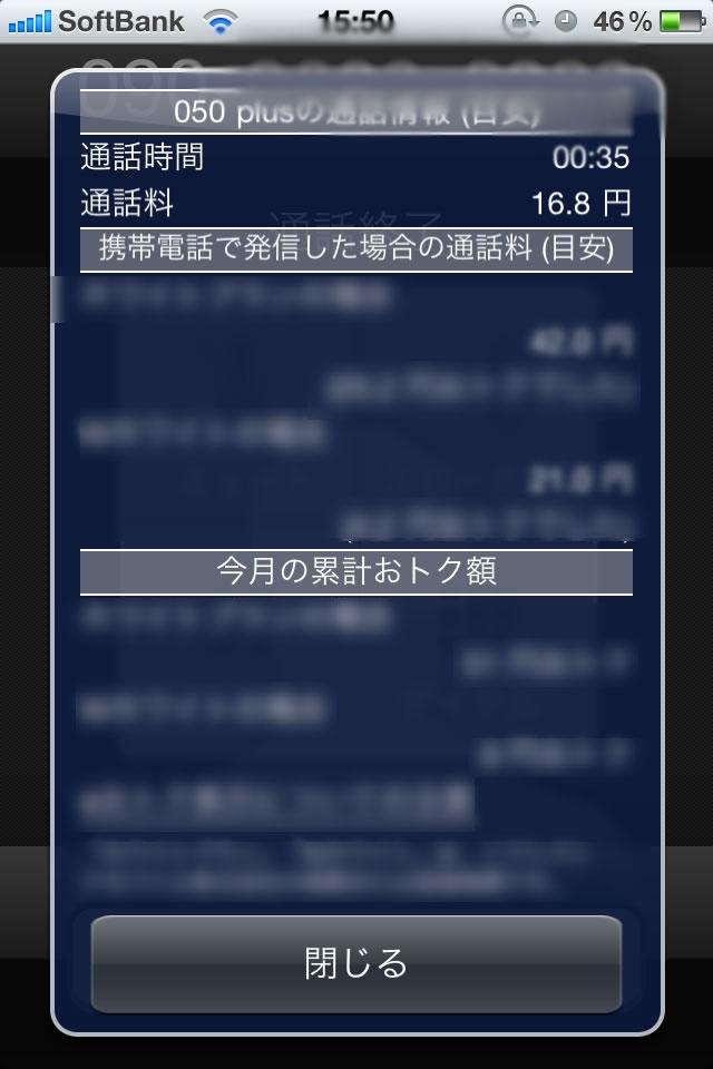 050plus010