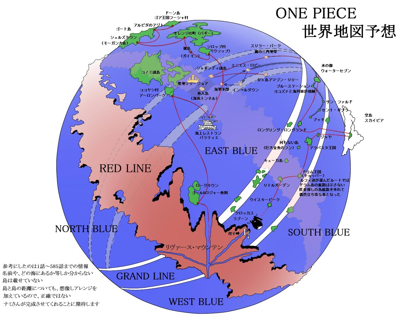 One Piece Weltkarte