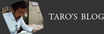 TARO'S BLOG