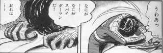 http://livedoor.2.blogimg.jp/textsite/imgs/7/1/712a8773.jpg