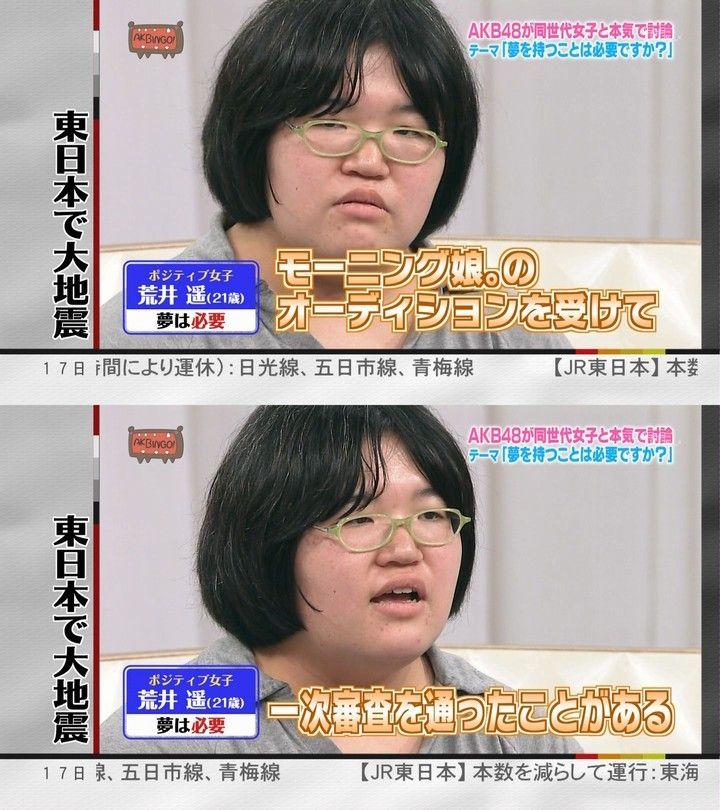 アジアニュース2ちゃんねる